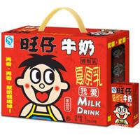 Want Want 旺旺 旺仔牛奶 125ml*24
