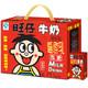 88VIP:Want Want 旺旺 旺仔牛奶 125ml*24盒 *5件 144.04元包邮(双重优惠)