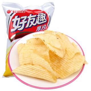 Orion 好丽友 好友趣纯香原味薯片 (袋装、75g)