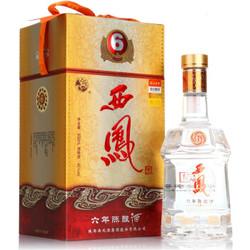 西凤酒 六年陈酿 凤香型白酒 45度 500ml(需用券)