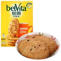 belVita 焙朗 早餐饼 酥性饼干 (150g、坚果蜂蜜味)