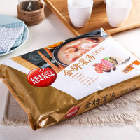 思念金牌灌汤三鲜水饺702g速冻饺子 早餐面食 冷冻食品 冬至 年货 年夜饭