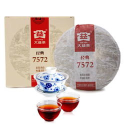 大益 经典7572 普洱熟茶 饼茶 150g