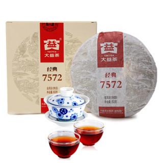 TAETEA 大益 经典7572 普洱熟茶 150g