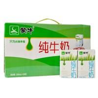 蒙牛 纯牛奶 250ml*24 礼盒装(新老包装随机发货) *2件