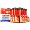 威士(WHIZ)浓缩汽油添加剂燃油宝 燃油添加剂 养护型 10支装(美国原液)