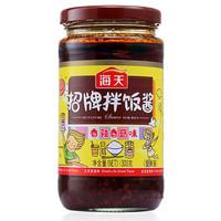 海天 拌饭酱 香辣香菇味辣椒酱 300g *6件