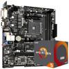 华擎A320M-HDV主板+AMD 锐龙 5 1400 处理器 (r5) 板U套装 1148元