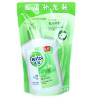 Dettol 滴露 植物呵护 健康抑菌洗手液 450g 补充装 *16件