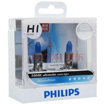 PHILIPS 飞利浦  蓝钻之光 H1 汽车升级灯泡