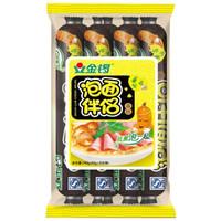 金锣 火腿肠 泡面伴侣蘑菇风味 30g*8支 *2件