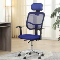 心家宜 XM_607 电脑椅子