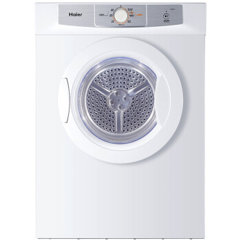 Haier 海尔 GDZE5-1 干衣机 5kg