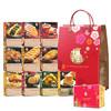 十月初五 品味澳门经典手信礼袋 高端饼干礼盒 879g(礼袋在箱子内)