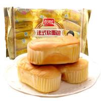 PANPAN FOODS 盼盼 法式软面包 奶香味 300g(内装15枚)