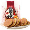 PANPAN FOODS 盼盼 铜锣烧 (巧克力味、240g)