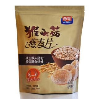 西麦 猴头菇燕麦片