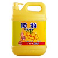 榄菊 生姜洗洁精 3kg