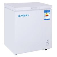 Meiling 美菱 BC/BD-142DT 冷藏冷冻变温柜 142L