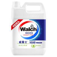 plus专享 Walch 威露士 青柠盈润 泡沫抑菌洗手液 5L *2件