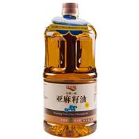 红井源内蒙古压榨一级亚麻籽油 胡麻油 2.5L