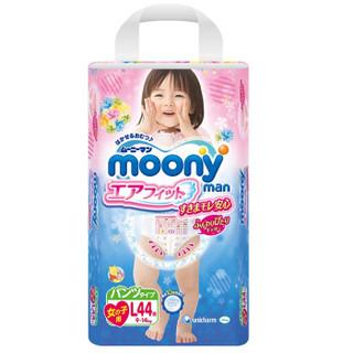 unicharm 尤妮佳 婴儿裤型纸尿裤(女)大号L44片