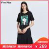 惠Five Plus2018新款女秋装短袖连衣裙卡通图案T恤裙拼 269元