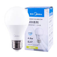 Midea 美的 4.8w led灯泡