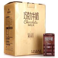 新希望 巧克力牛奶200ml*12盒 礼盒装 *2件