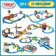 thomas托马斯小火车头套装轨道车电动多多岛男孩儿童玩具3岁正版