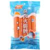 Shuanghui 双汇 鱼肉火腿肠 50g*5支