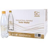 5°C(HORIEN5°C)活力恩 克东天然苏打水 500ML*15瓶 整箱装 *3件
