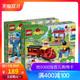 丹麦LEGO乐高 得宝系列创意箱大颗粒益智拼插塑料积木儿童玩具