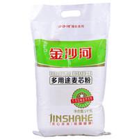 金沙河 多用途麦芯小麦粉 5kg
