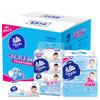 维达(Vinda) 湿巾 婴儿手口可用湿纸巾80片*3包(加赠4包婴儿抽纸) *6件
