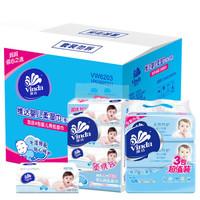 Vinda 维达  婴儿手口湿巾80片*3包 赠4包婴儿抽纸