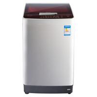 Hisense 海信 XQB70-Q6501R 全自动波轮洗衣机 7公斤