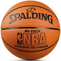 SPALDING 斯伯丁 74-600Y 7号标准篮球(PU材质) +凑单品