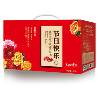 天地粮人 节日快乐 杂粮礼盒 3.5kg