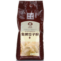 GU CHUAN 古船 金牌饺子粉 2.5kg
