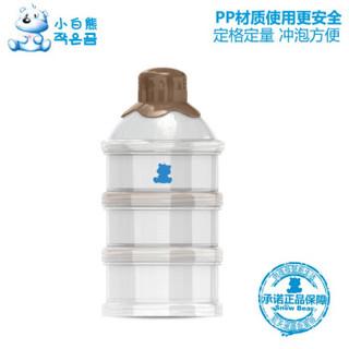 小白熊 09225 便携奶粉储存盒 婴儿独立可拆奶粉格 15.1(L)x7.35(W)x7.35(H)