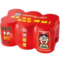 旺旺 旺仔牛奶 儿童牛奶早餐奶 原味 (铁罐装6合1) 245ml*6+凑单品