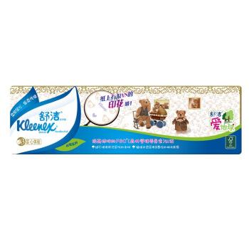Kleenex 舒洁 小熊印花迷你纸巾 3层 10包 *10件
