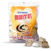 Nestlé 雀巢 咖啡伴侣奶油球 (袋装、10ml*50)