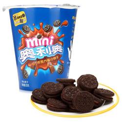 OREO 奥利奥 mini 巧克力味小饼干 55g *30件