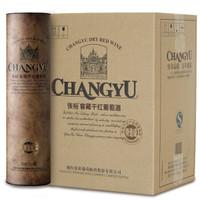 张裕(CHANGYU)红酒  特选级窖藏(圆筒装)干红葡萄酒750ml*6瓶整箱