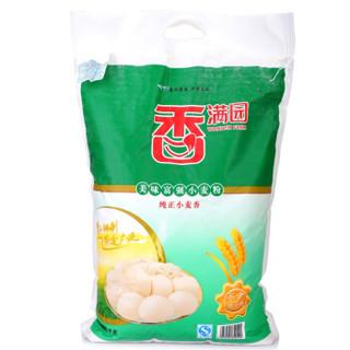 香满园  中筋面粉 小麦粉 5kg