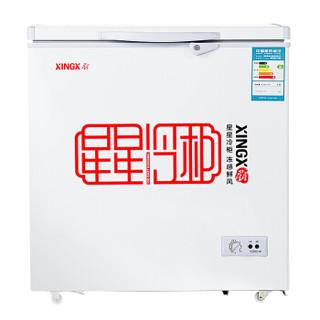 XINGX 星星 BD/BC-140E 转换冷柜 140升
