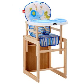 Huizhi 荟智 HMY118H 多功能实木婴儿餐椅 蓝色