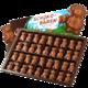 Sarotti 萨洛缇 小熊造型牛奶巧克力 100g *4件